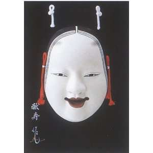 Gotou Hakata Doll Noumen Komen(Large) No.0515: Home & Kitchen
