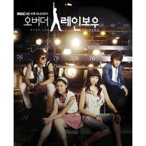 Young Jang Hyeong jin Kong Bo eun Choi Jae Won Choi Chan Jung Seo