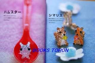 RareNew Motif Beads Selection /Japanese beads Book/036