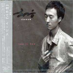 Collection   Winter Sonata/Old Boy: Lee Ji Soo: Music