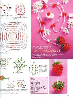 My Beads Style 2 /Japanese Beads Book/113