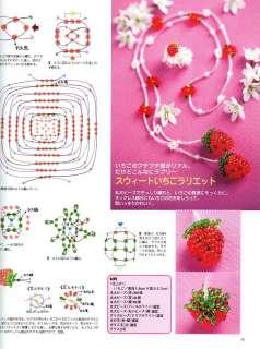 My Beads Style 2 /Japanese Beads Book/113