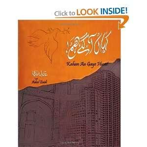kahan Aa Gaye Hum! (Urdu Edition) (9781463637705): Adeel Zaidi: Books