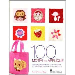 , tecniche e schemi (9788880398776): Deborah Ismoyo Green: Books