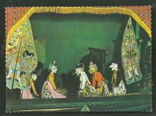 Wayang Golek Show Puppets Dolls Java Indonesia 70s