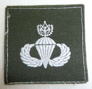 military airborne parachute jump wings badge patch this is not