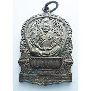 Thai Amulet Coin. Phra Lp Khram Wat Wangwa