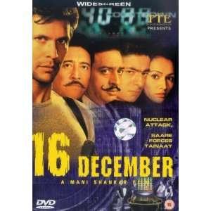 Sharma, Sushant Singh, Aditi Govitrikar, Deepinka, Sushant, Mani