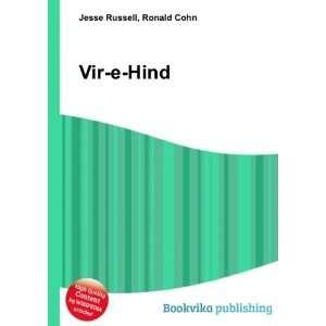 Vir e Hind: Ronald Cohn Jesse Russell: Books