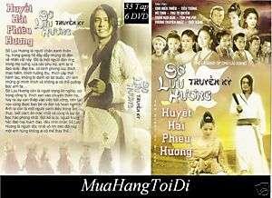 Truyen Ky So Luu Huong, Tron Bo 33 tap DVD, Kiem Hiep
