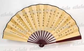 Chinese Portable Folding Fan Hand Painting Crane 1BKE