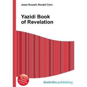 Book of Revelation Ronald Cohn Jesse Russell  Books