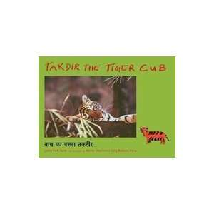 Takdir the Tiger Cub (Hindi and English Edition