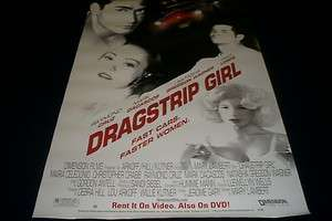 DRAGSTRIP GIRL MOVIE POSTER  TRACI LORDS  MO 563