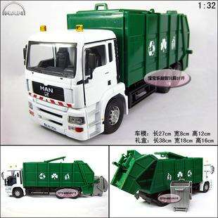 New 132 Man Garbage Truck Alloy Diecast Model Car With Box Green B459
