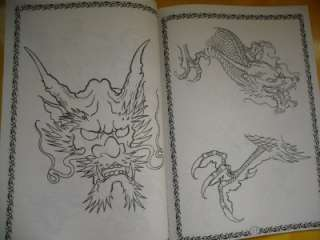 Vol.2 China A set of 20 Sotu DRAGON Tattoo Sketch Flash Books 11x8