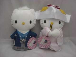 Hello kitty x Daniel Japanese Wedding doll Mcdonalds
