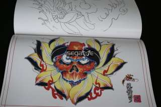 A3 Sketch Tattoo Flash Magazine Art Book From China LH2