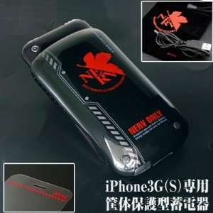 Evangelion IPhone 3G Battery Charger / Protective Case AP