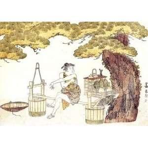 Birthday Card Japanese Art Katsushika Hokusai No 115
