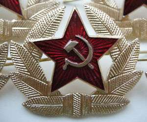 Soviet Army Uniform Hat Red Star Pin Metal Badge New