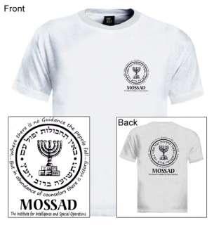 Mossad Logo T Shirt IDF israeli army special force