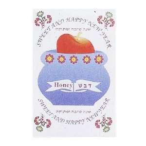 Jewish New Years Greeting Cards for Rosh Hashanah. White