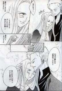 ONE PIECE Love Doujinshi (Zoro x Vivi) Gekkouyoku |