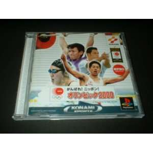 GAMBARE NIPPON OLYMPICS 2000 Playstation [Japan Import