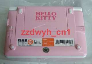 Besta Hello kitty V6+ Electronic Dictionary Translator