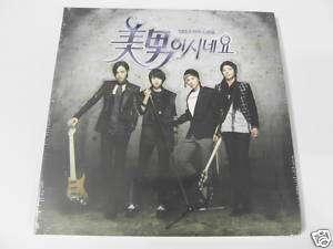 YOURE BEAUTIFUL KOREA OST CD Jang Geun Suk $2.99 Ship