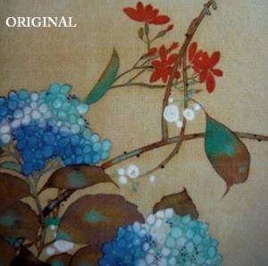 Japanese Hydrangea Cross Stitch Pattern Flowers Asian