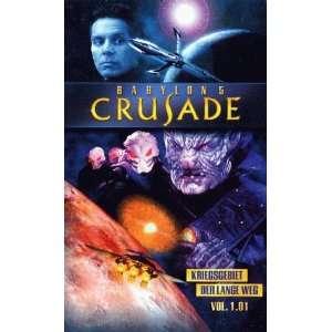 [VHS] Gary Cole, Tracy Scoggins, Daniel Dae Kim, David Allen Brooks