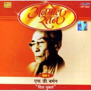 burman dil pukare(indian/bollywood movie/hit songs/collection of songs