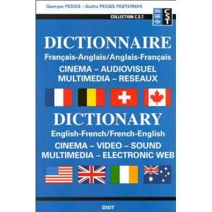 Dictionary English French/French English Cinema Video Sound