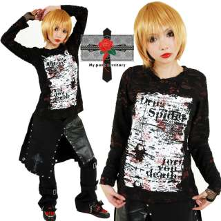 Unisex 2 Layers Fishnet Jrock Smash Hell Bloody Visual Kei Choker Top