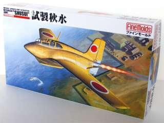 Fine Molds FB6 IJN MITSUBISHI J8M1 SHUSUI 148 scale kit