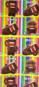 NEW * DOMO * gift wrap paper 18 sheets PARTY