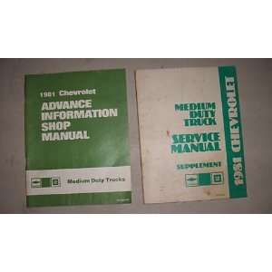 Service Manual (service manual supplement and the advance information