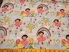 Dance Rainbow Flowers & Trees Lt Blue Cotton Fabric 1 Yd L x 45 W