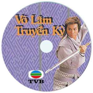 Vo Lam Truyen Ky   PhimHk   W/ Color Labels