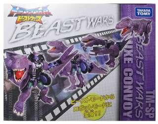 Transformers TM DX Beast Wars Megatron Takara 9 tall