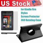 Kindle Fire 360 Rotating Leather Case Cover Purple + Screen