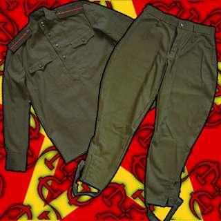 Red Army Gimnasterka Shirt & Galife Pants REPRO 48/S