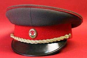 Hungary ARMY OFFICER VISOR HAT cap ORIGNL Soviet era Warsaw Pact 1980s