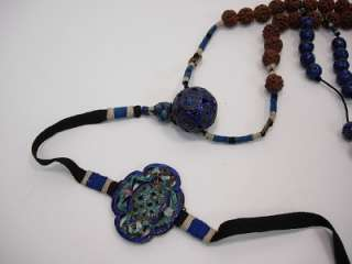 ANTIQUE CHINESE CARVED WALNUT & BLUE ENAMEL BEAD COURT NECKLACE