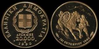 GREECE 20000 20,000 DRACHMAS 1990 GOLD PROOF COIN RARE