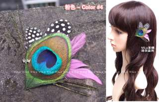VILY Handmade Wedding Hair Feather Fascinator Peacock and Rooster