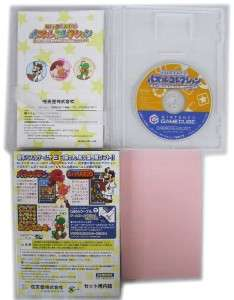 NINTENDO GAMECUBEPUZZLE COLLECTIONDr. MARIO YOSHI Wii