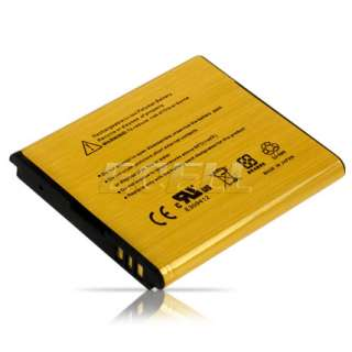 GOLD 2430MAH HB5K1H HIGH CAPACITY BUSINESS BATTERY FOR HUAWEI U8650